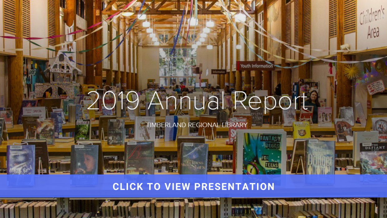 Adobe Spark presentation of the Online Annual Report highlighting 2019 library projects and programs